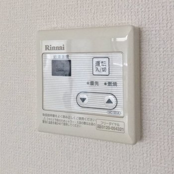 給湯のリモコンで温度調節できます。