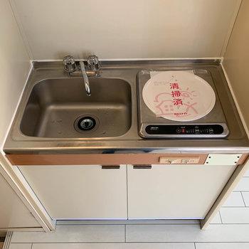 キッチンは最低限。一口IH。