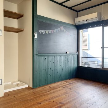 なんと、黒板があるお部屋なんです!