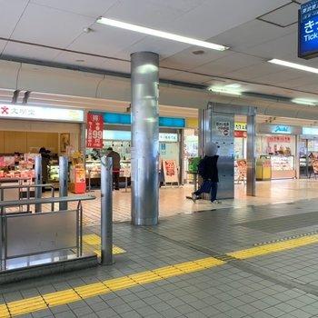 駅ナカにはお惣菜屋さんやパン屋さんなどがありました。