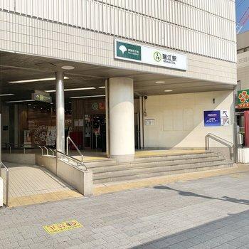瑞江駅の中にもスーパーマーケットがあります。