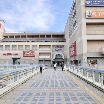 普段のお買い物は有松駅直結のショッピングセンターで帰り道にササッと。