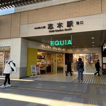 志木駅は南口が近いです。駅ナカも充実していました。