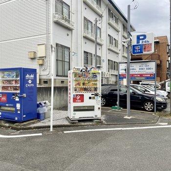 建物のすぐ近くにコインパーキングと自動販売機がありました。