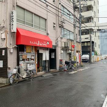 個人経営の風情あるお店も多いです。