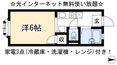 アパートメントハウス二軒家の間取り