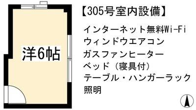 京都カトリックハウス(シェアハウス)の間取り