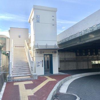 最寄りの安部山公園駅です。
