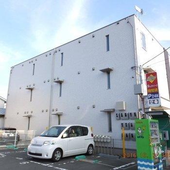 サザンコースト平塚