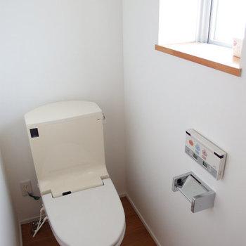 トイレはウォシュレットつき※写真は前回掲載時のものです
