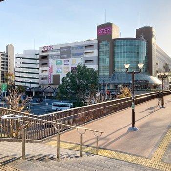 こちらは鎌取駅前。大きな買い物はこちらでできそうです。
