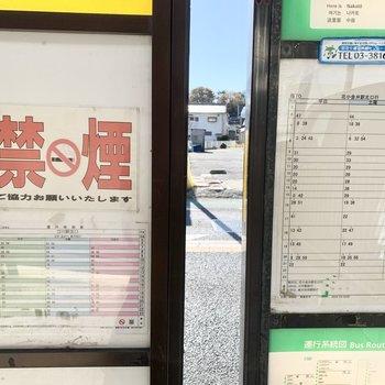 本数は多くないですが、立川駅や西武線方面のバスが出ていますよ。