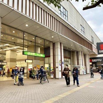 駅前にはスーパー等が複数ありました。
