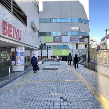 バスに乗って鶴見駅へ。スーパーやドラッグストアがありました。