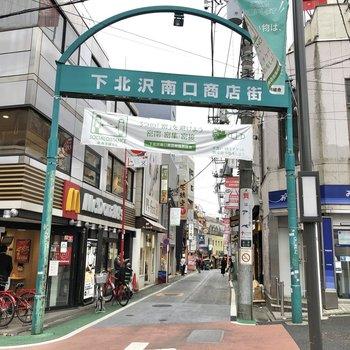 商店街もあるので、ぜひ散策してみてくださいね。