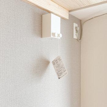室内物干しは天気を気にせず洗濯をすることができます