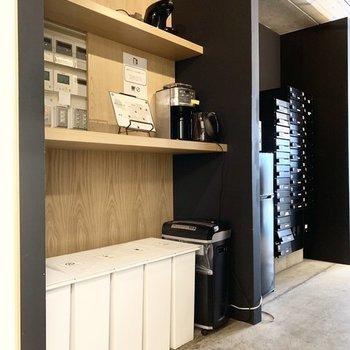 【共用部】コーヒーサービスや分別ゴミ箱などがあります。