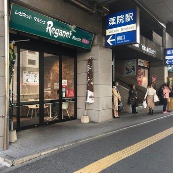 オフィスの真下にはレガネット。近くにカフェも多いので毎日のランチタイムが楽しみに◎