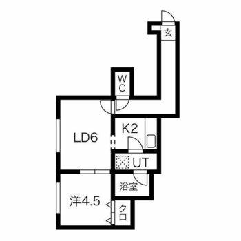 長いL字廊下のお部屋です。