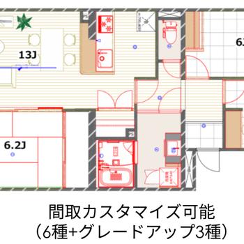 【モデルルーム図面】畳を新しくした和室付きの3LDK間取り