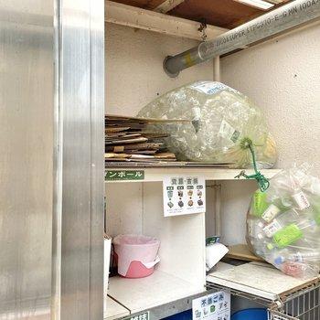 ゴミ置き場も整頓されていました。
