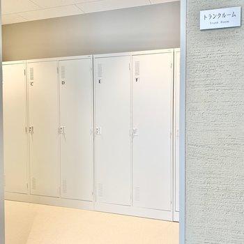 1階共用部】荷物が多い方はトランクルームを借りることもできますよ。