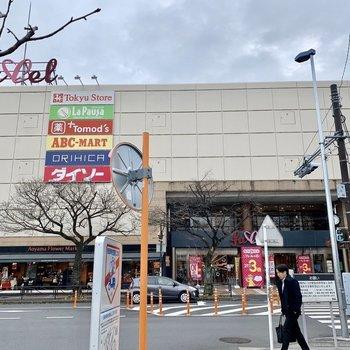 駅近くには大型商業施設もあって便利です。