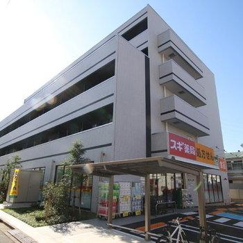川崎マリンハウス