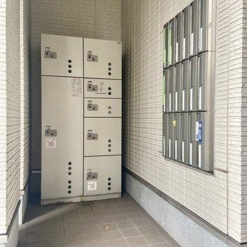 【1階宅配ボックス】