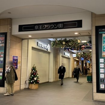 営業時間前でしたが、駅高架下にもお店が立ち並びます。帰りにサクッとお買い物ができますね。