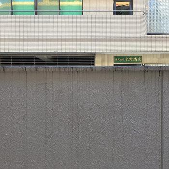 目の前はきちんと塀が立てられているので視線も気になりません。