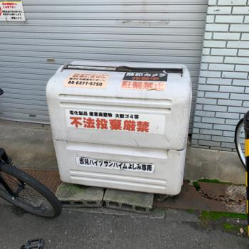 ゴミ箱がエントランスに近くにあります