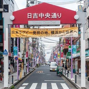 駅の近くに賑やかな商店街があります。※写真は同間取り別部屋取材時のものです