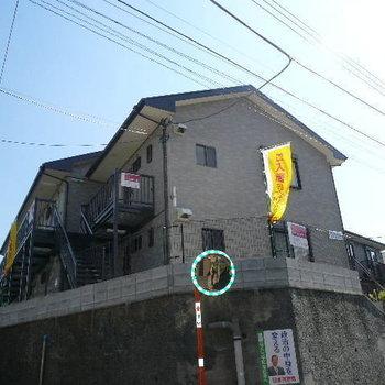 コンフォール片倉