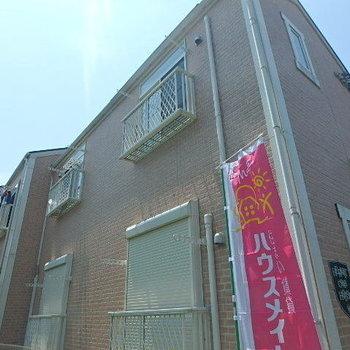アルティス西横浜