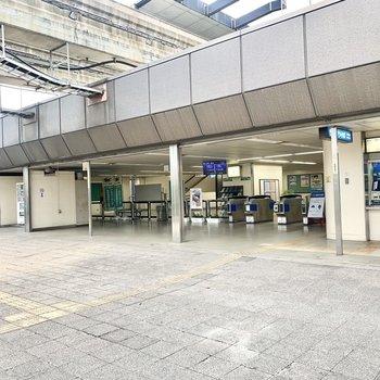 城野駅です。