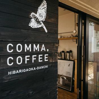 パンケーキやパフェで有名な「COMMA,COFFEE」は、あの「孤独のグルメ」にも登場したんだとか!