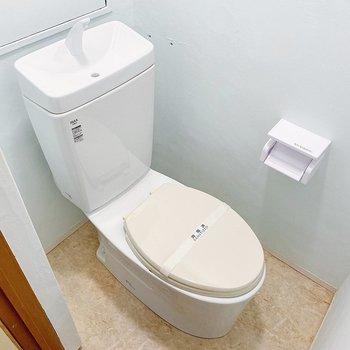 トイレにはお好きなカバーをチョイスしましょ。