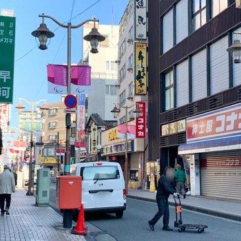 駅までの道には商店街が。帰りにお惣菜を買って帰るのもいいですね。