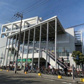 駅からの通り道に大型スーパーもありますよ。