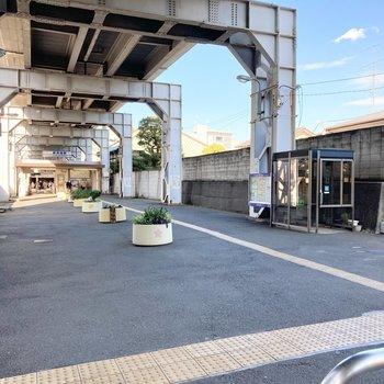 駅前の様子です。