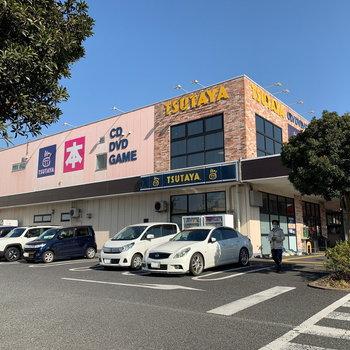 駅周辺には、レンタルビデオ店、スーパー、ファーストフード店が入る複合商業施設がありました。