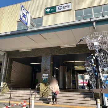 蓮根駅は西口側が近いです。
