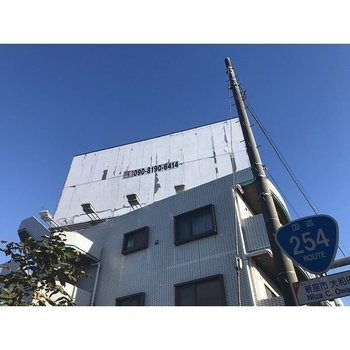 メゾン大和田