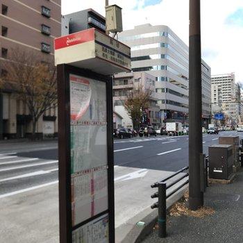 天神博多までは高砂からバスもおすすめです!