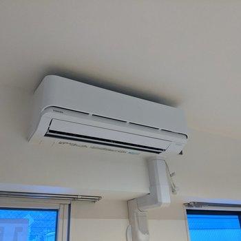 【LDK】エアコン付きなので暑い日も快適に暮らせます◎