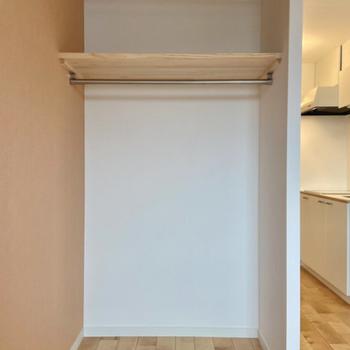 イメージ】収納は扉なしのオープンタイプになります