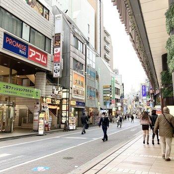 ショッピングもお買い物も楽しめる街です。