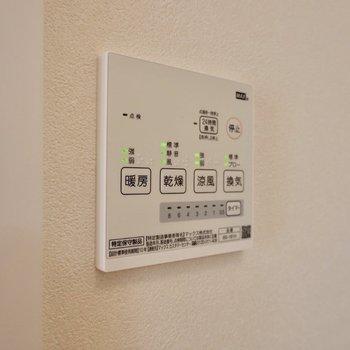 【2F】浴室乾燥機能もついています。