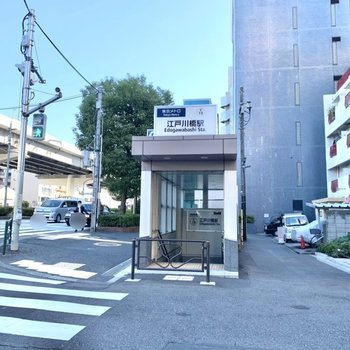 駅は3番口が近いですよ。